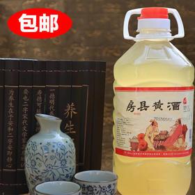 房县黄酒 农家自酿养生糯米5斤装