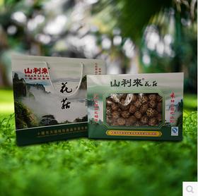 房县山利来自然风味花菇香菇  300g盒装