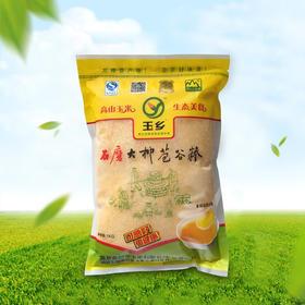 石磨大柳苞谷糁非转基因1000g/袋