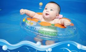 【柳市】月湾湾婴幼儿游泳馆(凭卡首次仅需1元)