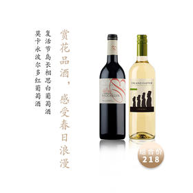 ENOTEC春日浪漫精选葡萄酒