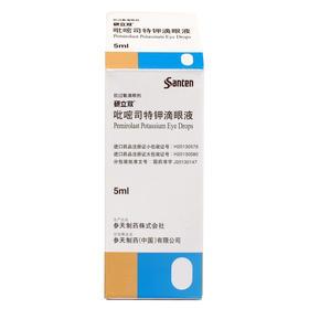 研立双 研立双 吡嘧司特钾滴眼液 5ml*1支/盒