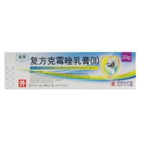 BF 奥青(Tridewel) 复方克霉唑乳膏(II) 20g*1支/盒