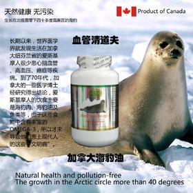 海豹油 100粒装 X 5瓶