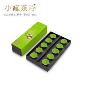 小罐茶黄山毛峰 黑罐限量版10罐装  顺丰包邮