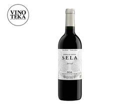 希蓝干红葡萄酒,西班牙