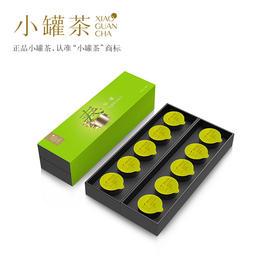 小罐茶狮峰龙井 黑罐限量版10罐装 顺丰包邮