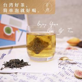 teacard 台湾有机垦丁港口茶