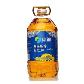 限武汉地区销售丨中油菜籽油  非转基因 低温压榨菜籽油5L /壶