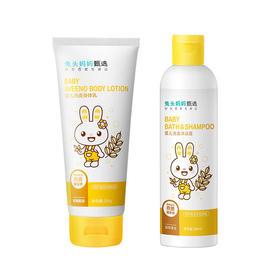 兔头妈妈甄选燕麦洗发沐浴二合一  洗发水240ml+身体乳200ml