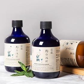这漾·氨基酸洗发原浆 | 专业研发中草药原浆,天然精油,清洁头皮舒缓神经