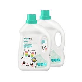 兔头妈妈甄选儿童酵素洗衣液