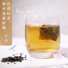 teacard台湾有机三峡碧螺春