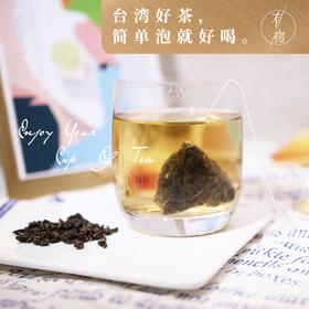 teacard台湾有机冻顶乌龙