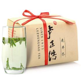 卢正浩新茶绿茶龙井茶西湖雨前醇香系列二级200克茶叶(4月20日之后是发新茶,之前为陈茶)