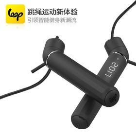 【健康瘦身】Loop二代蓝牙智能跳绳 电子计数