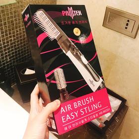 【轻松打造N种造型】 韩国 负离子梳子式吹风机 吹梳一体 抗静电 美发造型 护发