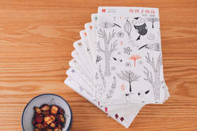 给孩子系列9册(诗+散文+古诗词+动物寓言+汉字王国+美的历程+故事+音乐+历史地理)