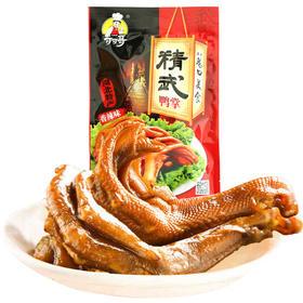 可可哥武汉精武鸭掌220g湖北特产休闲卤味肉类零食品小吃送女友