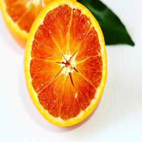 【不二严选】李小橙血橙 唯一含花青素的橙子 8斤礼盒装/5斤家庭装热销中