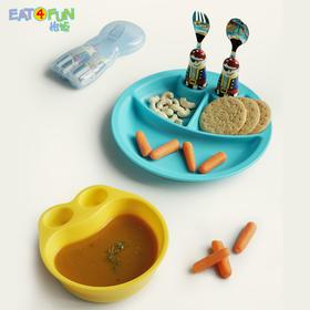 Eat4Fun  怡饭儿童餐具小小旅行家