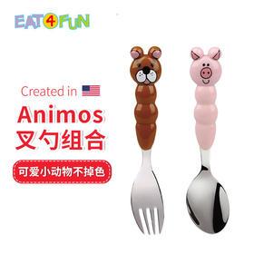 Eat4Fun  怡饭儿童餐具动物乐园系列