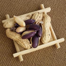 【买二赠一】农家地锅炒黑花生,口感酥脆香甜,好剥不伤手,健康坚果零食