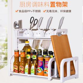2层厨房用品调味料置物架不锈钢调料收纳架免打孔灶台储物刀筷架