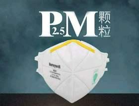【霍尼韦尔】-高效防雾霾成人口罩25只装