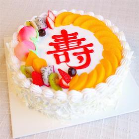 鲜果贺寿(10寸)