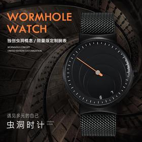 虫洞创意单针中性石英手表礼盒装