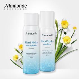 梦妆水仙花沁透水乳护肤套装 补水保湿清润帮助调节水油平衡