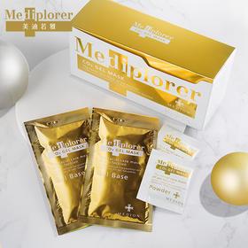 日本Mediplorer/美迪若雅补水碳酸面膜