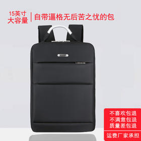 最新经典款双肩包 15.6英寸时尚背包 商务休闲电脑包*黑色