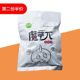 【馋嘴零食】19.9元两袋丨魔芋π  魔芋素食230g/袋 内含10小包  主城区包邮