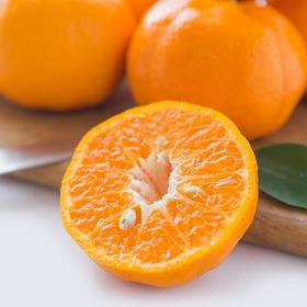 【爱心助农】建德大洋椪柑芦柑桔子香甜可口皮薄多汁不上火