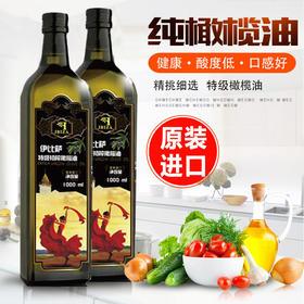 西班牙原装进口特级初榨橄榄油2L 礼盒装