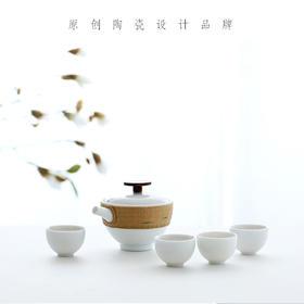 器社 设计师品牌竹编盖碗壶套组