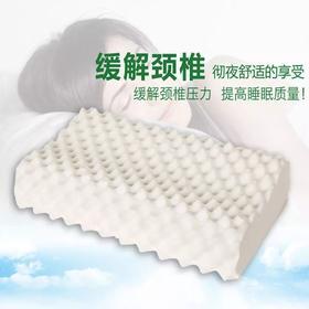 天然泰国乳胶枕