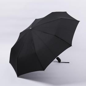 法国原产Guy de Jean男士商务自动开合折叠伞 直把
