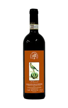 万巢之山彩雀奇昂蒂干红葡萄酒2015/Montenidoli Il Garrulo Chianti Colli Senesi DOCG 2015