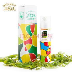 青衣美人绿茶牙膏 一支牙膏蕴含60片茶树鲜叶