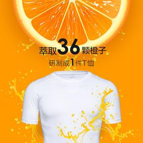 FOOXMET 气味美学新科技橙味舒适棉情侣款T恤 原创科技新生活