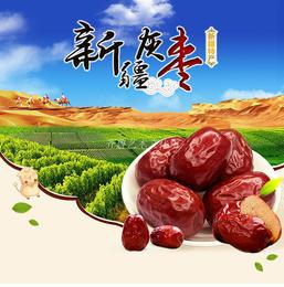 新疆 喀什 红枣 1000g 顺丰包邮 免洗 灰枣 特产