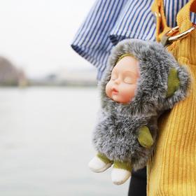 Memeda 法国新锐时尚品牌么么哒 包包挂饰时尚玩偶 人手一个的小娃娃