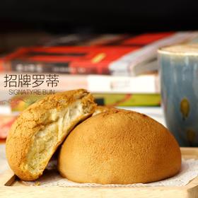 2.8元限量抢!万达帕帕罗蒂招牌面包超低特价!