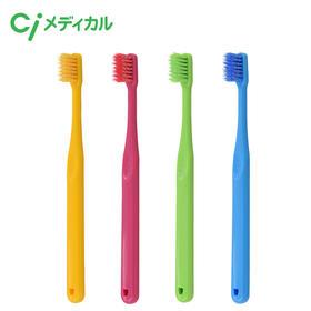 Ci日本原装进口炫彩四季螺旋四季牙刷