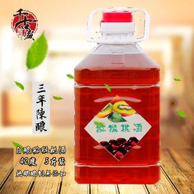 【千古盛】自酿果酒猕猴桃酒奇异果酿52度高粱酒酿制5斤装