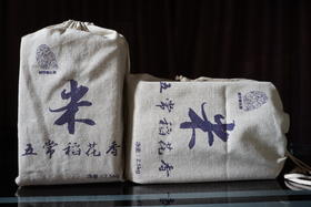 【包邮】五常稻花香大米(5斤装)