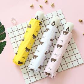 创意小熊自动伞小清新 雨伞 防晒折叠遮阳伞三折伞黑胶太阳伞